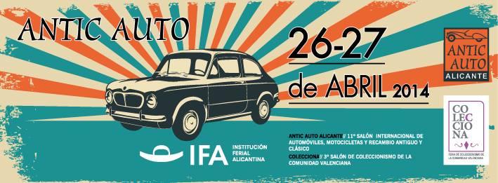 FERIA DE ALICANTE 2014
