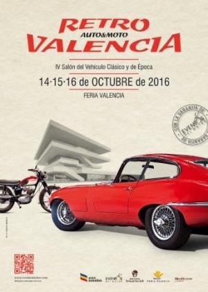 FERIA DE VALENCIA 2016